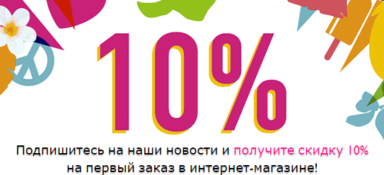 Акции THE BODY SHOP в Выборге