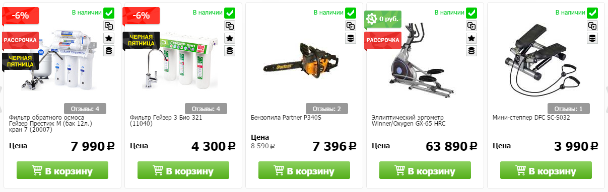 Купоны Techport в Выборге